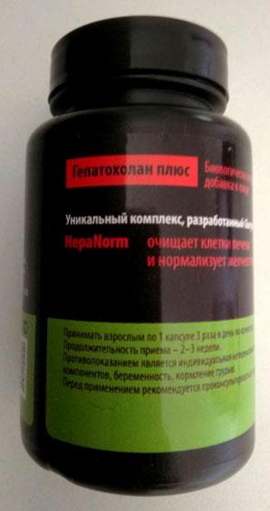 Hepatoholan plus